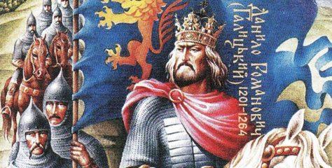 Цікаві факти про короля Данила Галицького