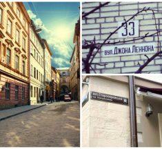Як перейменовували вулиці Львова. Цікаві історії