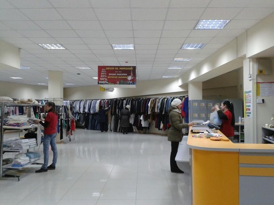 Графік оновлень та ціни у магазинах «секонд-хенд» у Львові  2a0222a74dc31