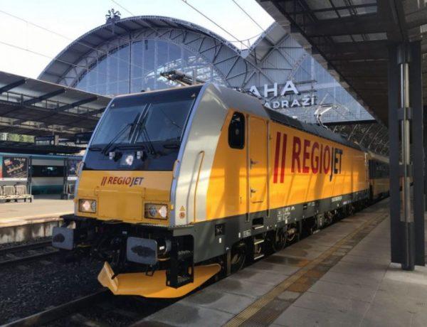 Коли чеський перевізник запустить потяг із Прага-Краків-Львів