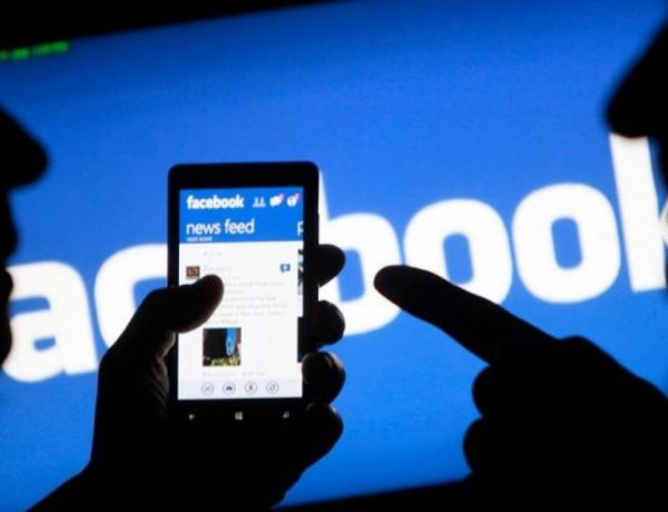 Компанія Facebook змінила назву